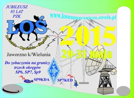 LOS2015 85PZK