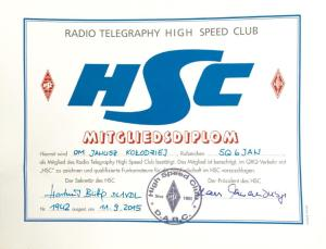 HSC_SQ6JAN